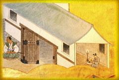三原城の小崎.jpg