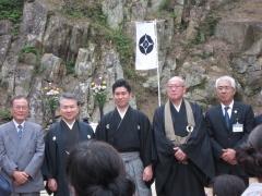 bichu-matuyama8.jpg