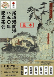 kaiko-850.jpg