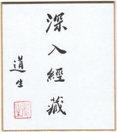 kencha2.jpg